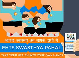 FHTS Swasthya Pahal Logo